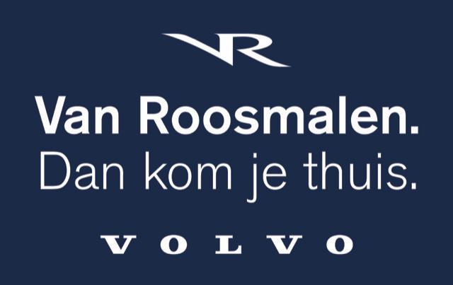 logo-van-roosmalen